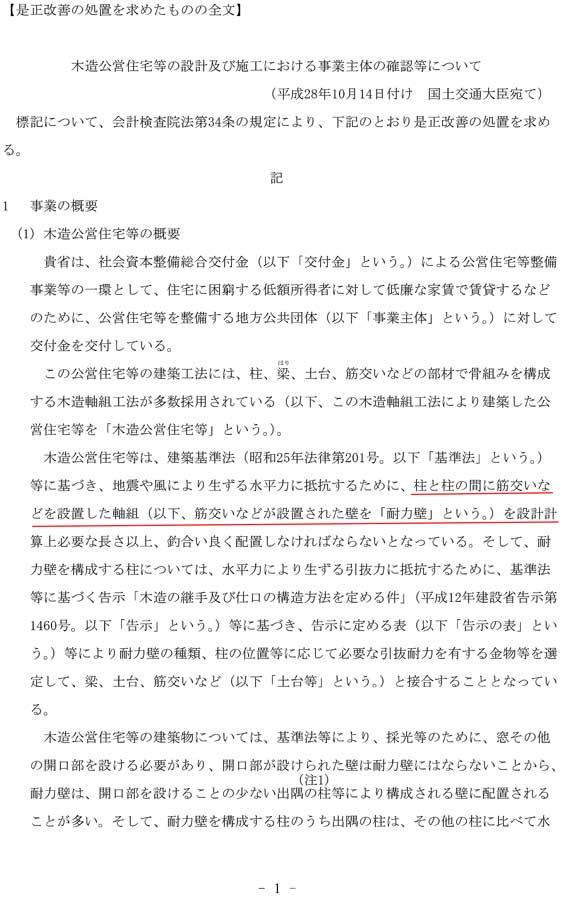 281014_zenbun_02-1