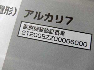 DSCF5986