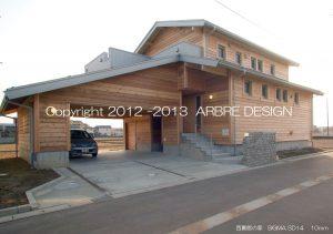 「緑の家」の家で最高性能値を誇る西裏館の家 Q値0.83w/m2K。樹脂サッシ&高床でこの数値は凄い。今抱えている多数の設計のなかで、これを上回る要素があるのは日ノ出町の家くらいか?